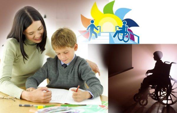 Инклюзивное образование в общеобразовательной организации (72 часа)