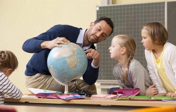 Методика коррекции нарушения развития и социальной адаптации младших школьников (72 ч)