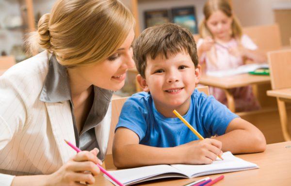 Педагог дополнительного профессионального образования детей и взрослых (560 ч)