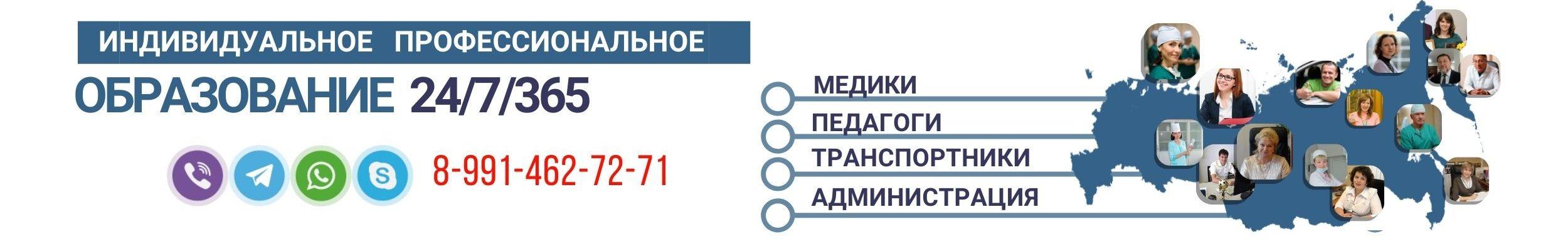 МЦ НПО 12